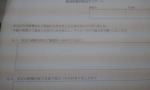2011-05-11_180308.jpg