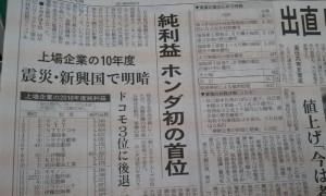 2011-05-21_114804.jpg