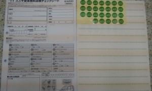 2011-10-02_133915.jpg