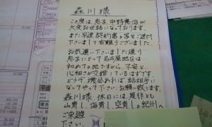 2012-05-20_114206.jpg