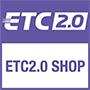 ETC取付セットアップ