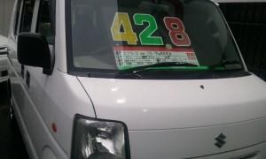 2011-05-12_174357.jpg