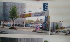 2011-06-04_165653.jpg