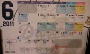 2011-06-24_231628.jpg