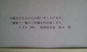 2011-08-05_142757.jpg