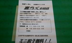 2011-10-26_191714.jpg