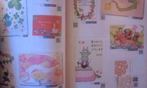 2011-11-22_231613.jpg