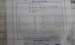 2011-11-25_195406.jpg
