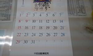 2011-11-27_180719.jpg