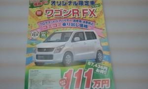 2011-12-21_200948.jpg