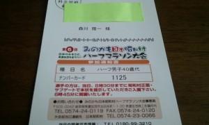 2011-12-30_154845.jpg