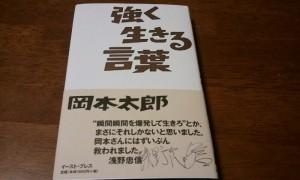 2012-06-20_232457.jpg